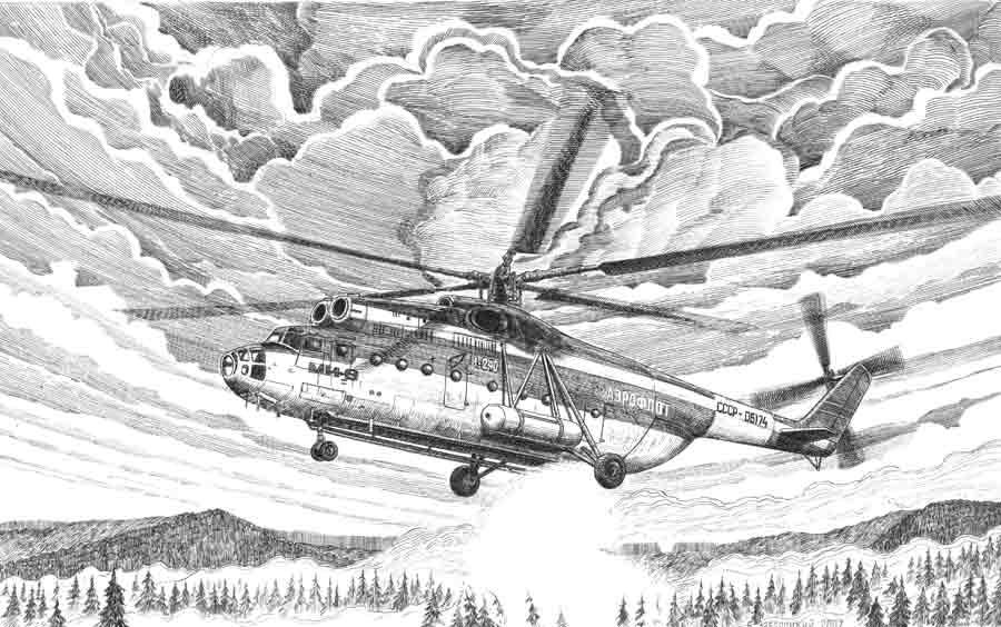 Ми-6ПЖ. 2007 г.