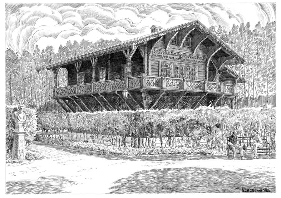Швейцарский домик в Кусково.  Ватман, тушь. 21х30 см. 2006 г.