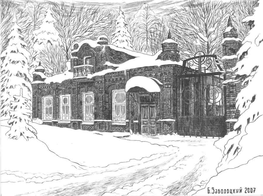 Зимний пейзаж в Новониколаевске.  Ватман, тушь. 13х17см. 2007 г.