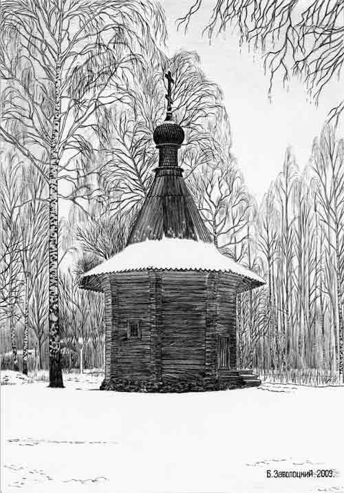 Часовня и березки в снегу.  Тушь, ватман, карандаш. 16х23 см. 2009 г.