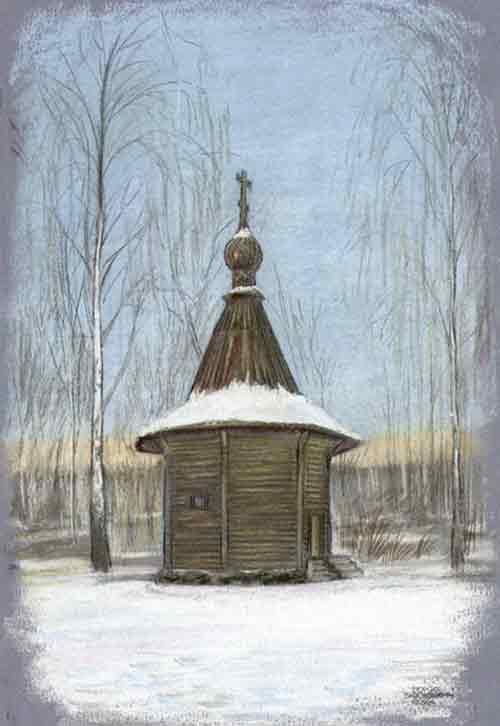 Часовня. Ранняя весна.  Картон, пастель, карандаш. 2006 г.
