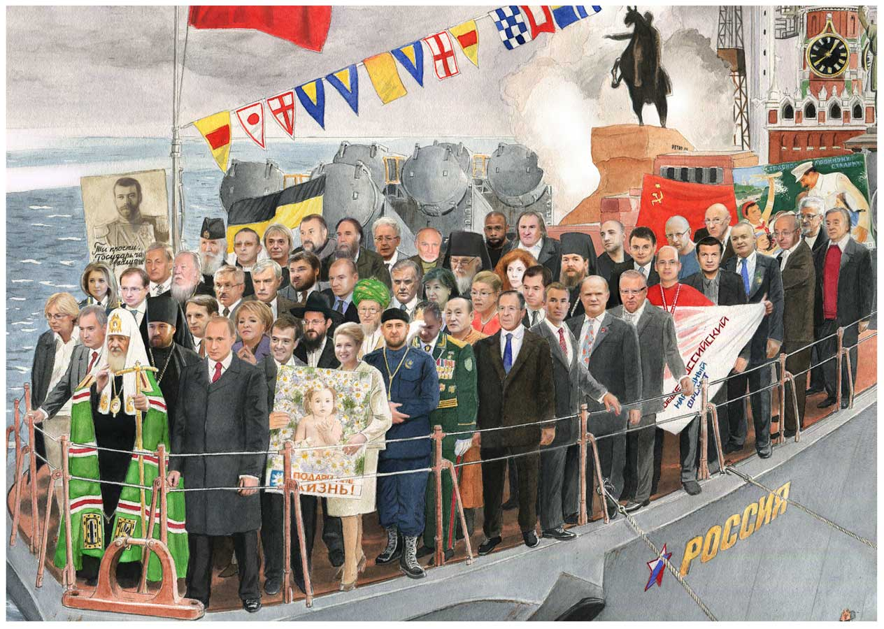 """Россия: Ледокол или """"Титаник""""? 2016 г. Фрагмент картины."""