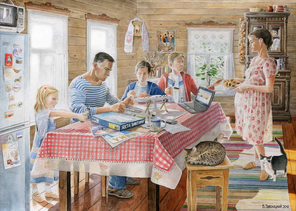 Семейное счастье 2011 г.