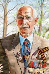 Портрет ветерана