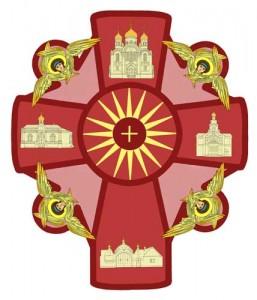 логотип Новоиерусалимского Крестовоздвиженского женского ставорпигиального монастыря